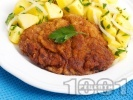 Рецепта Виенски шницел с картофена гарнитура